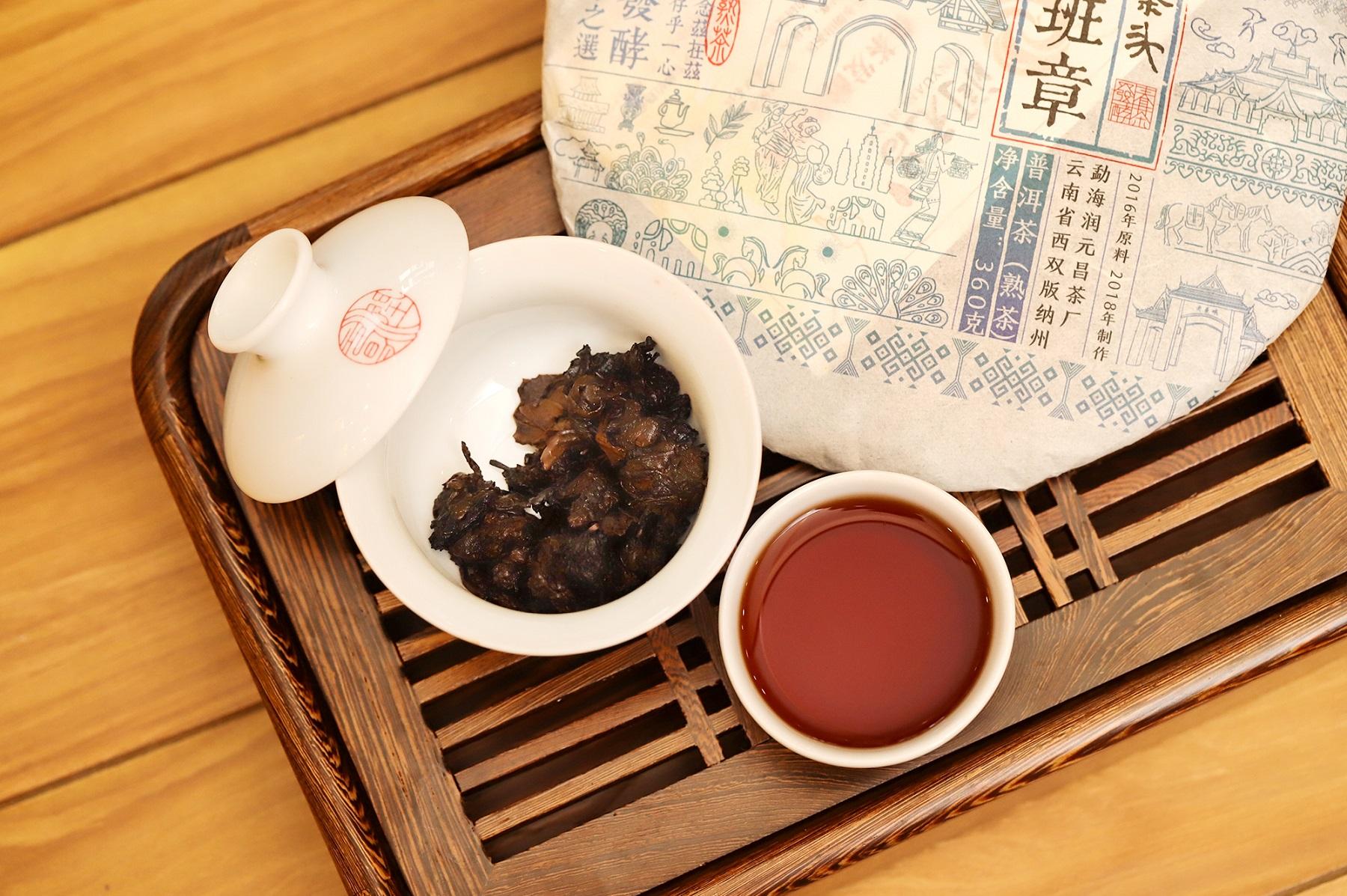 茶店必备普洱茶-老茶头