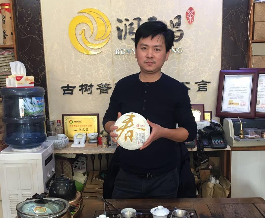 怎么樣經營好一家普洱茶品牌代理店