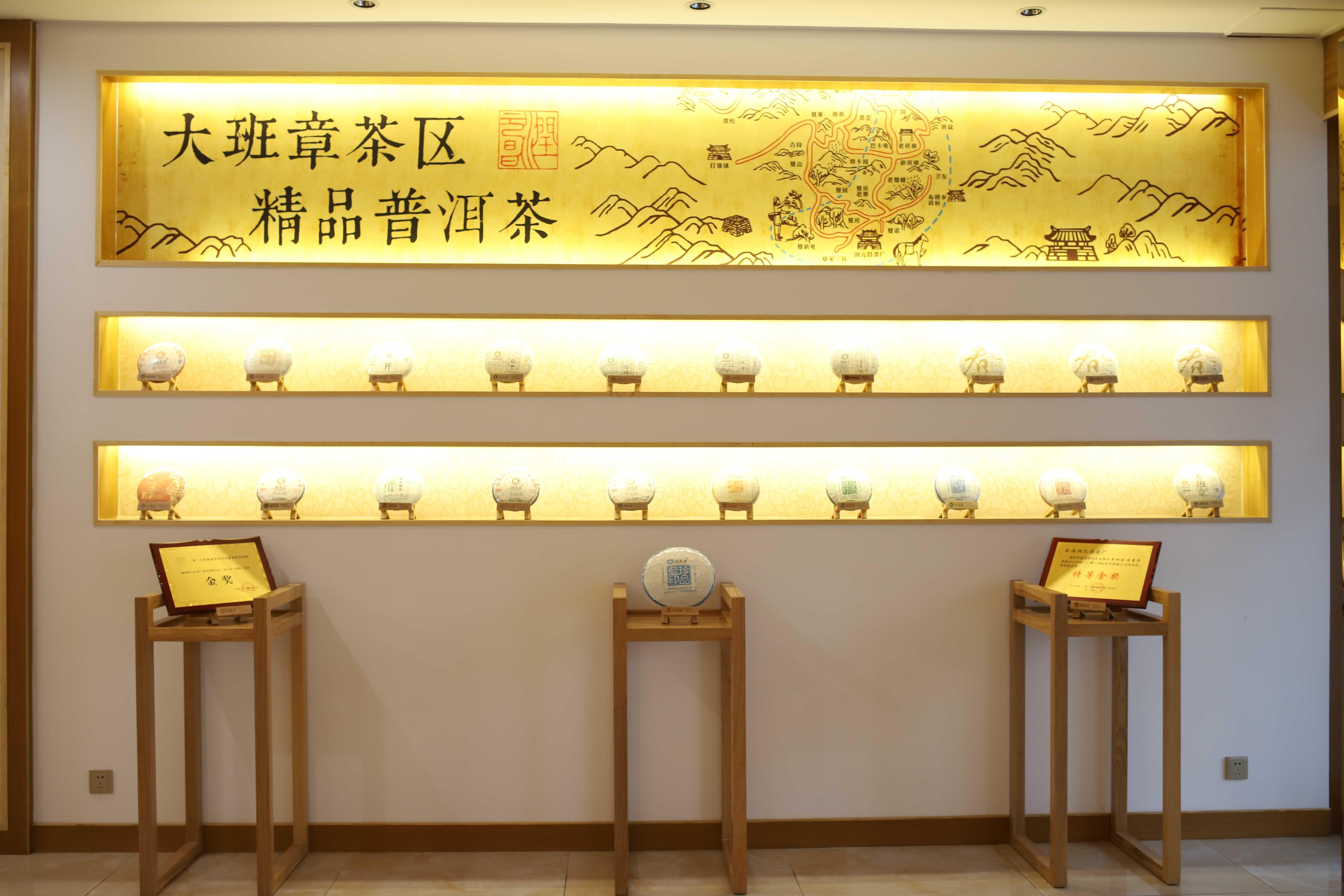 新手開茶葉店應該怎么挑選產品-新手開茶葉店應該怎么挑選產品-1
