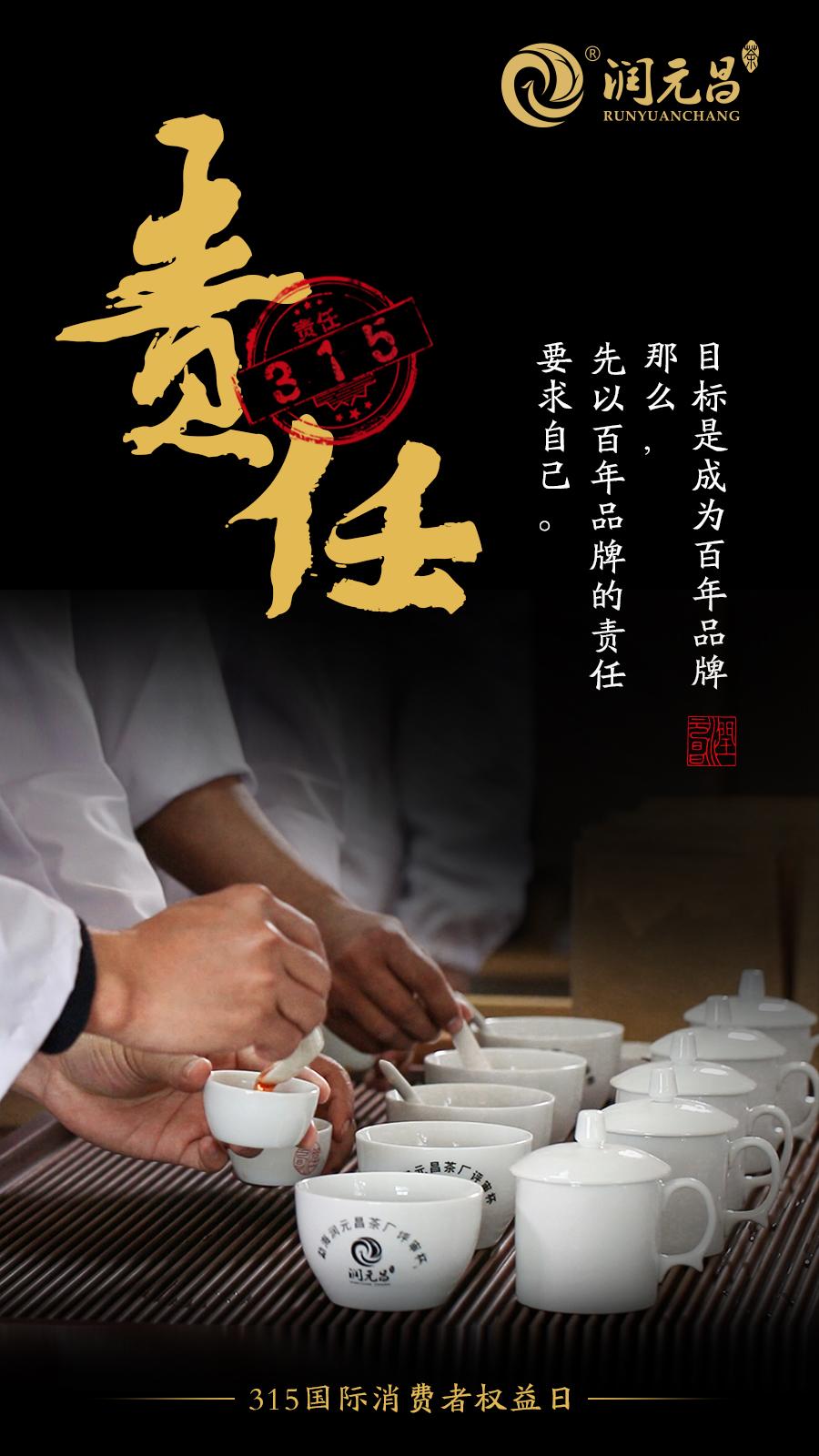 新手開茶葉店應該怎么挑選產品-新手開茶葉店應該怎么挑選產品-3