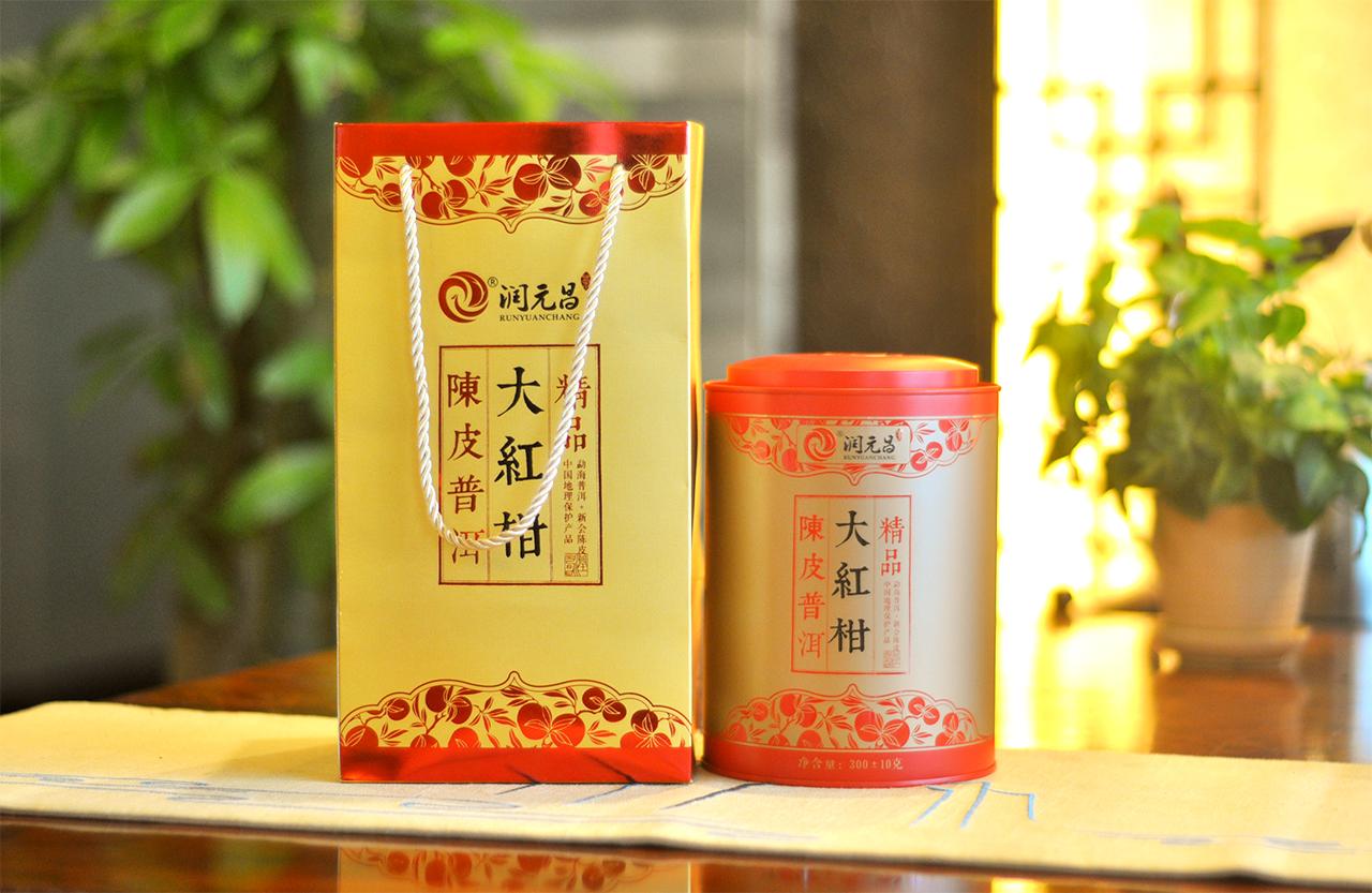 大红柑普洱茶包装图片