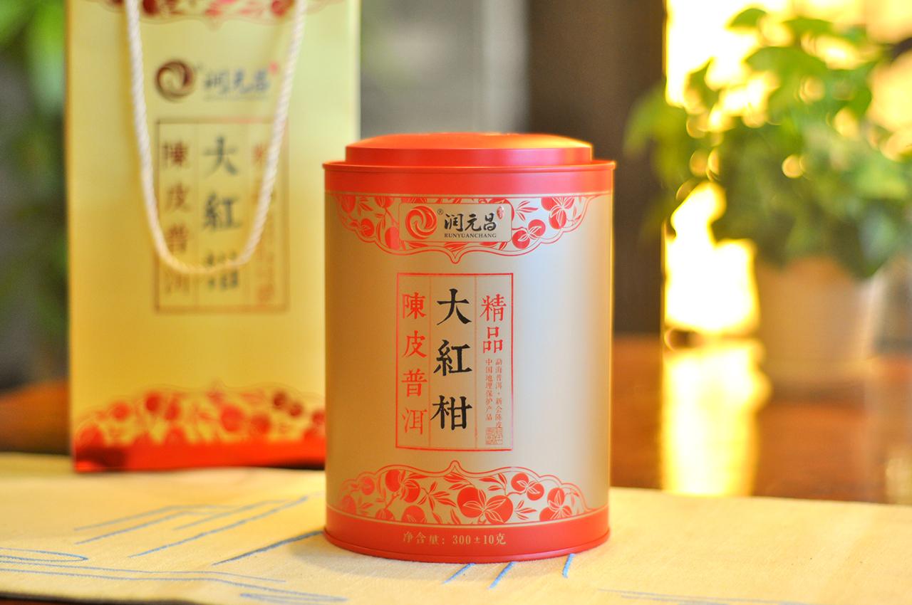 大红柑普洱茶