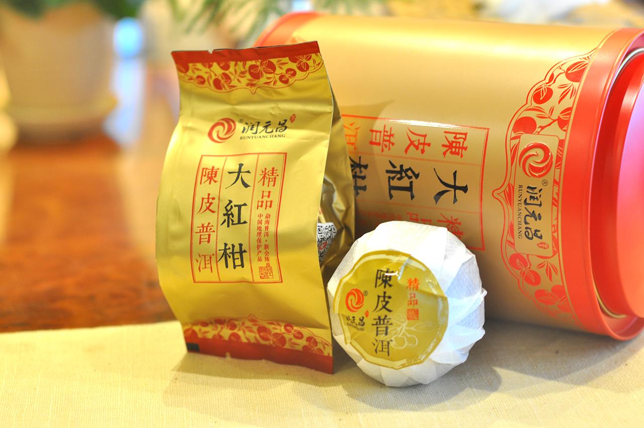 润元昌2018精品大红柑普洱茶