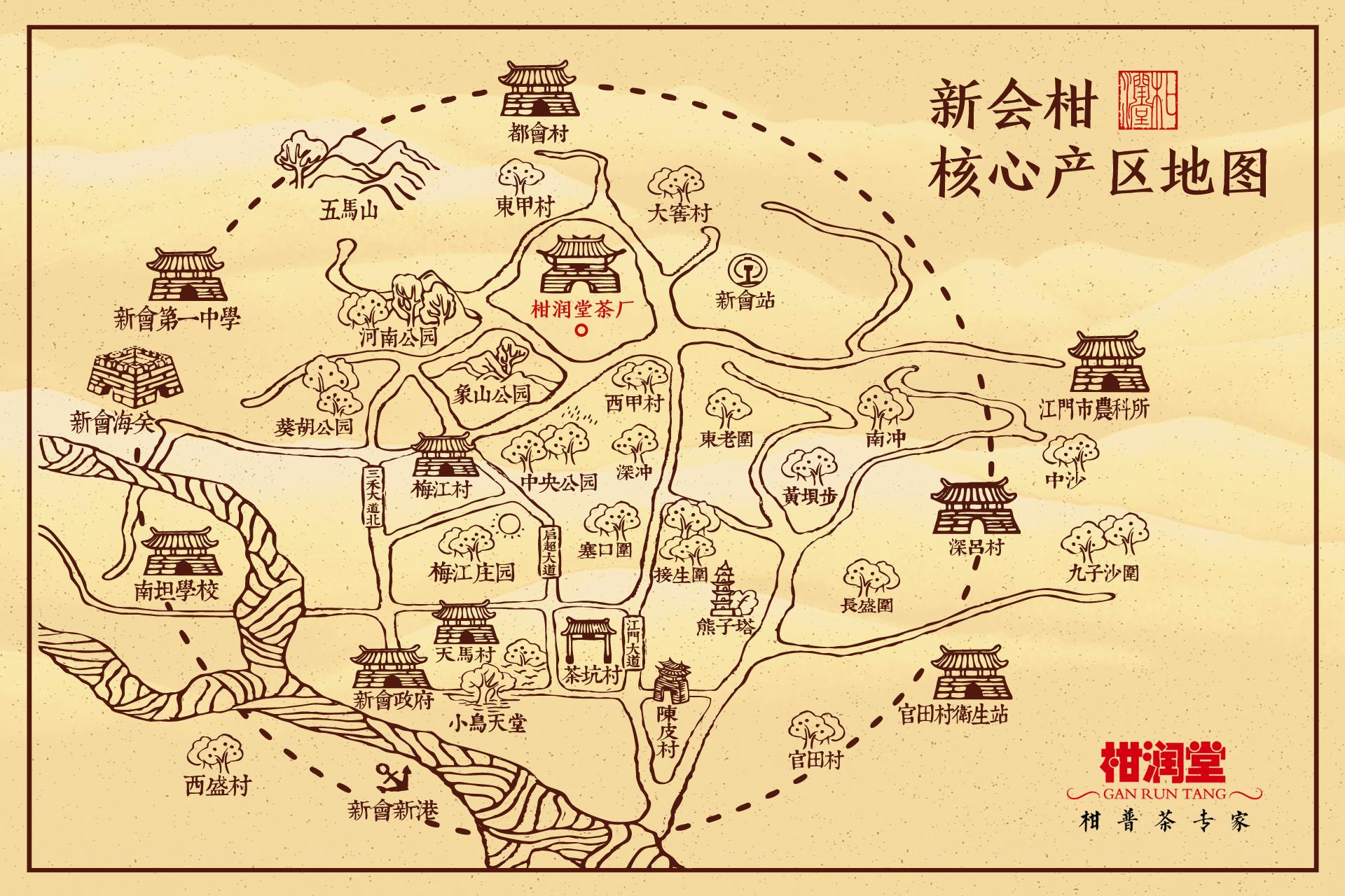 29你所不知道的新会陈皮-柑润堂产区图
