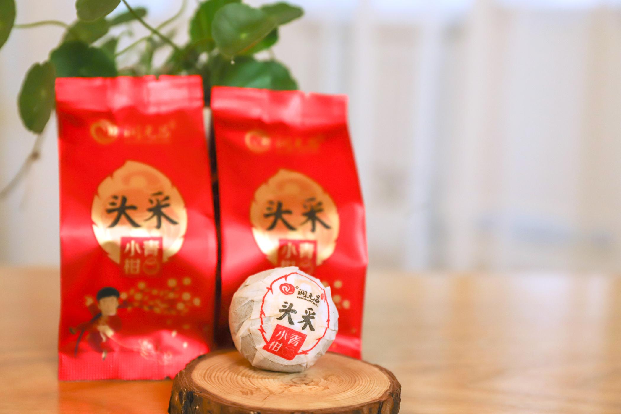 小青柑的功效與作用 喝小青柑茶的好處