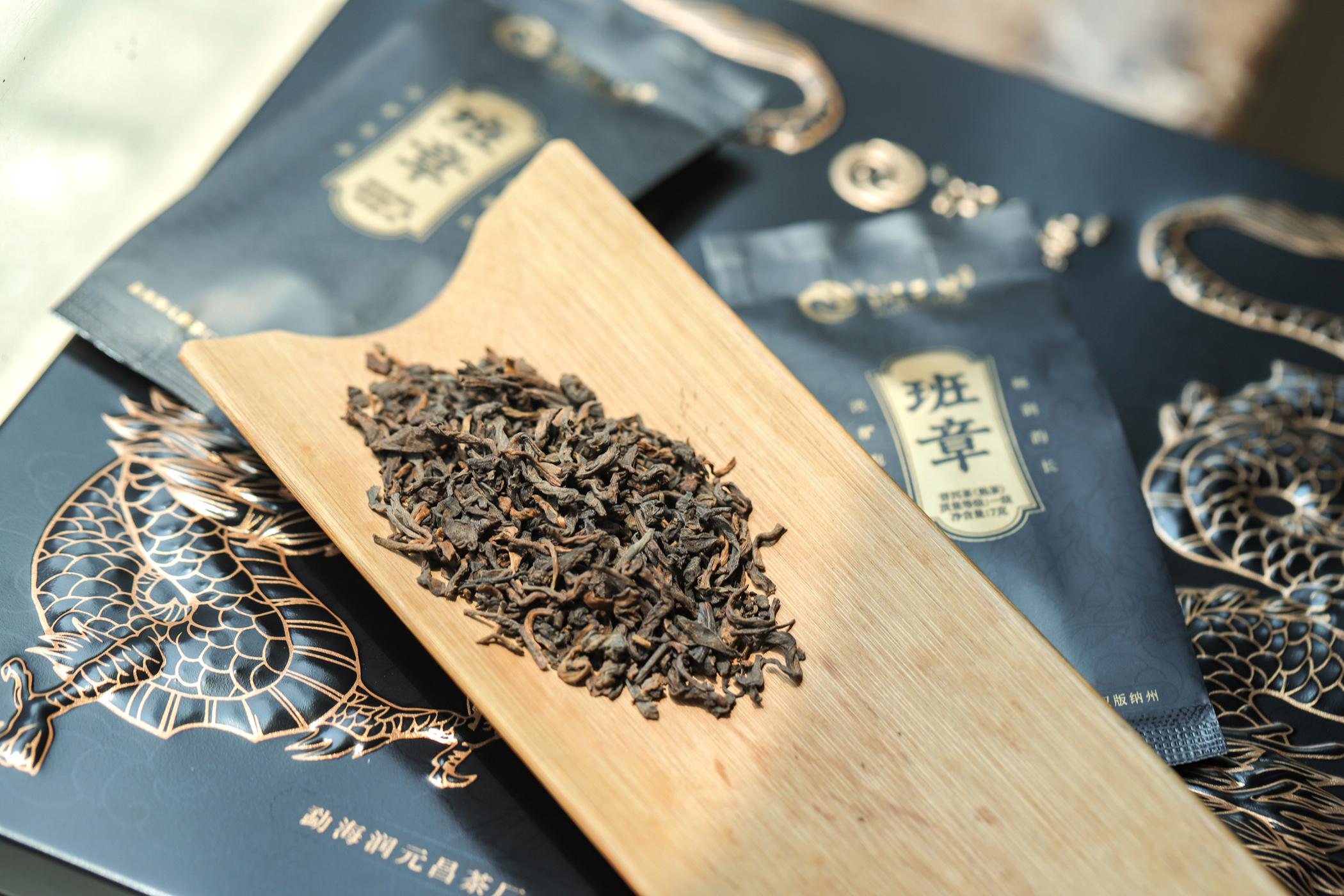 云南普洱生茶和熟茶可以存放在一起嗎