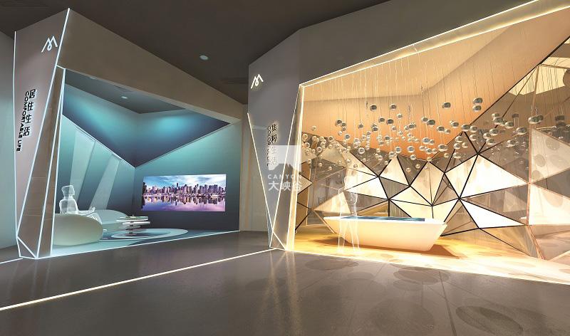 M-CITY推广体验中心展厅设计