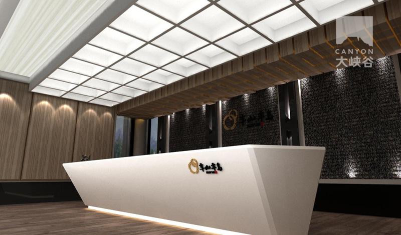 半山半岛文化展厅设计-13938323571328