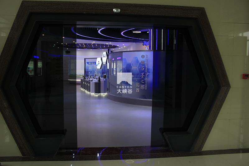 鸡西市石墨产品展厅设计-_MG_6526拷贝