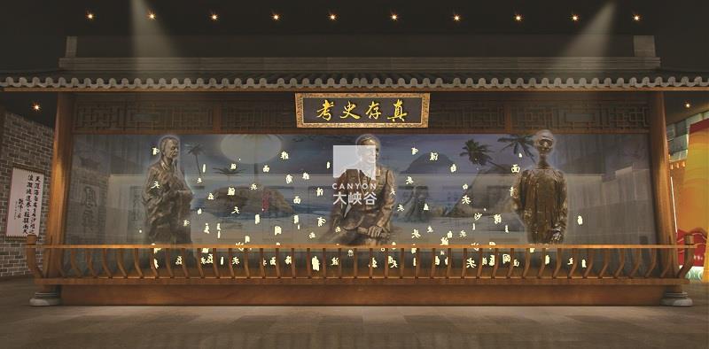 天涯海角文化苑展示厅设计-tyhjwhy-10
