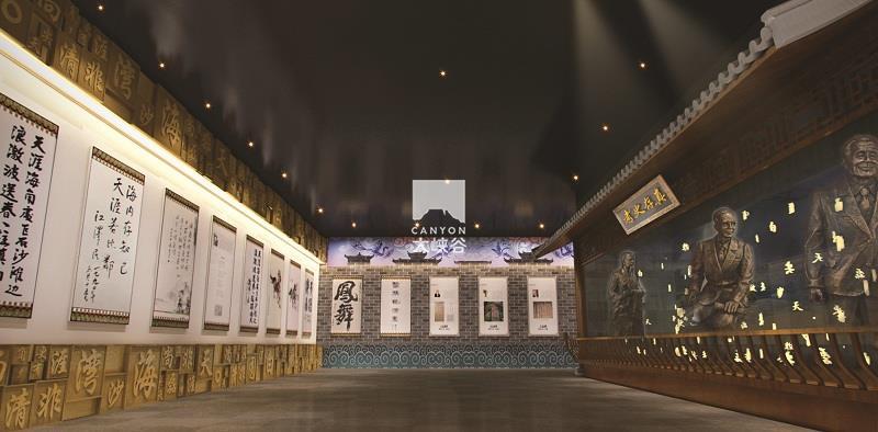 天涯海角文化苑展示厅设计-tyhjwhy-11