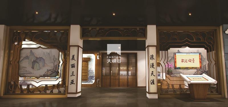 天涯海角文化苑展示厅设计-tyhjwhy-3