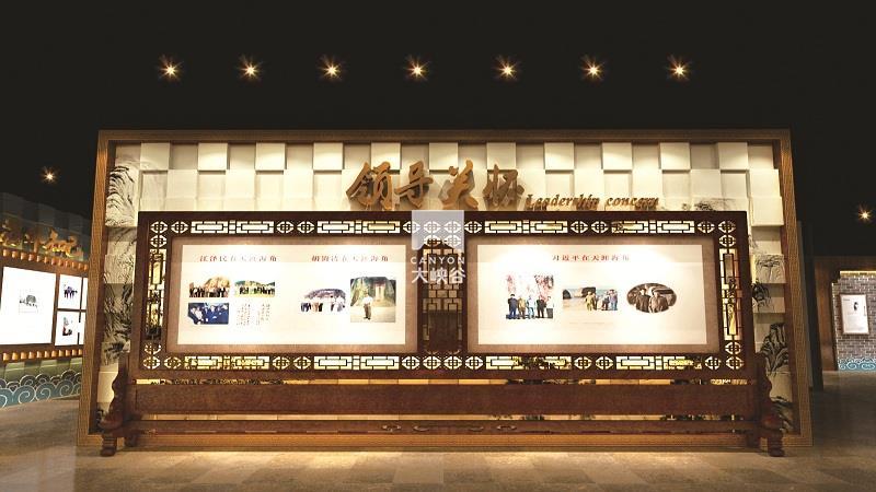 天涯海角文化苑展示厅设计-tyhjwhy-4