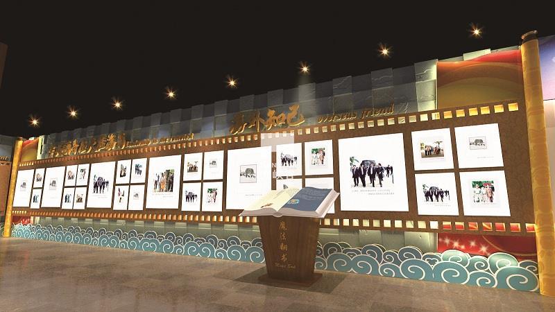 天涯海角文化苑展示厅设计-tyhjwhy-5