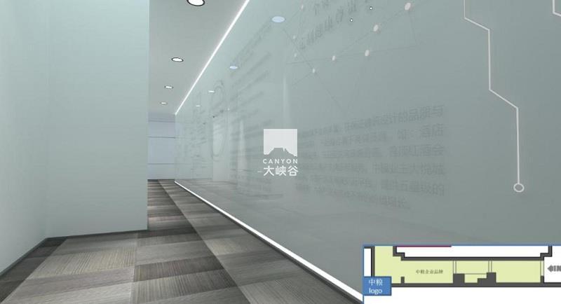 03中粮·前滩海景壹号品牌馆设计-中粮·前滩海景壹号品牌馆设计-6