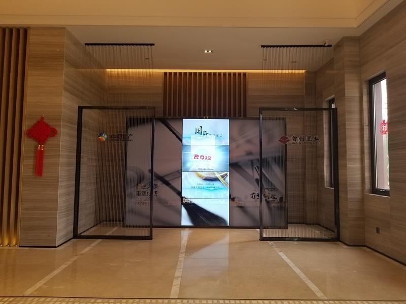 05中粮·首创禧瑞祥云工法展厅设计-20180209_101413