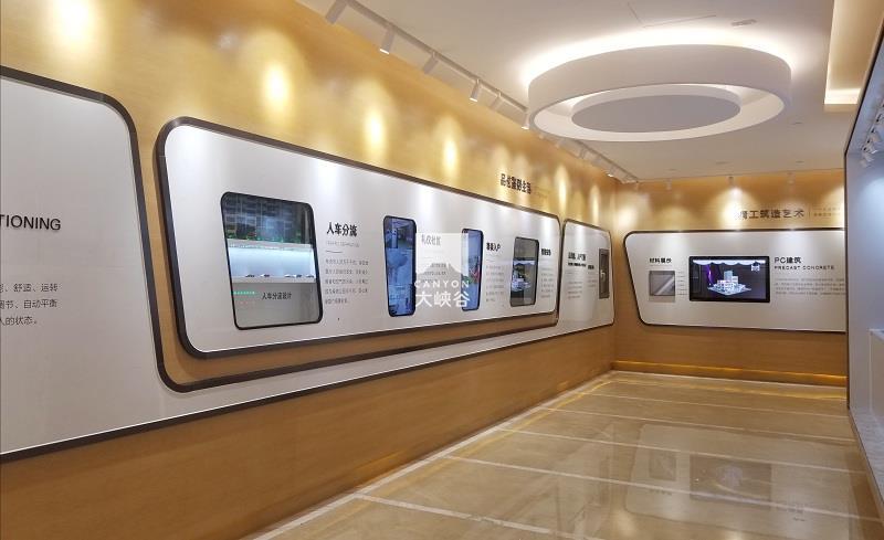 05中粮·首创禧瑞祥云工法展厅设计-20180209_145640