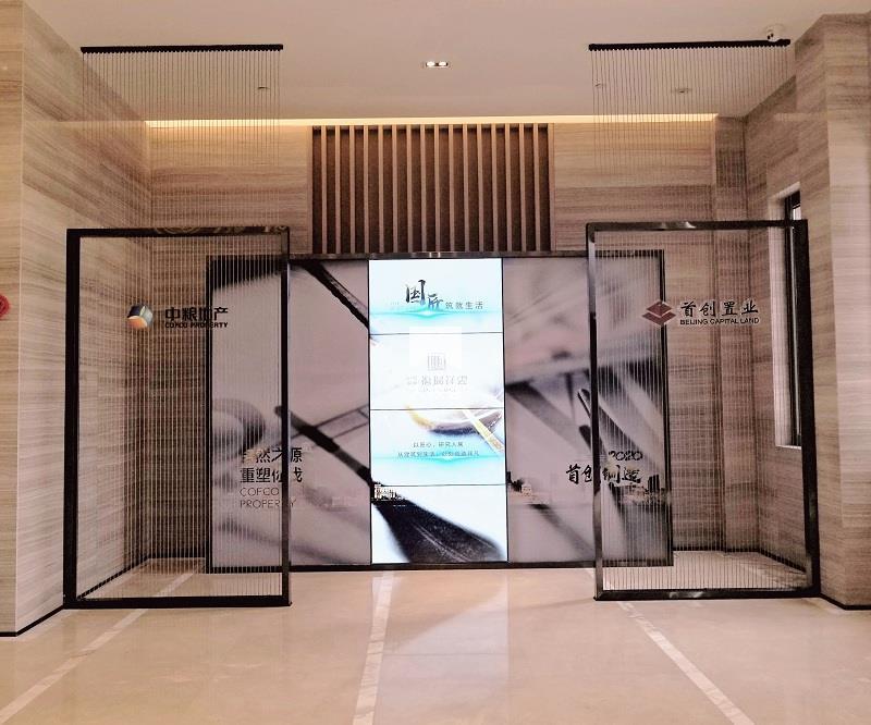 05中粮·首创禧瑞祥云工法展厅设计-20180209_174117