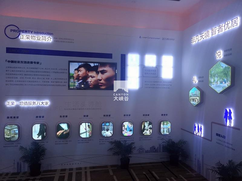 06正荣·上湖名著品牌馆设计-IMG_20180913_192525