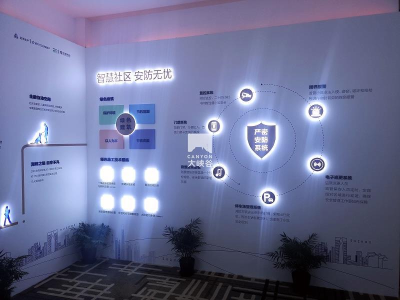 06正荣·上湖名著品牌馆设计-IMG_20180913_192931