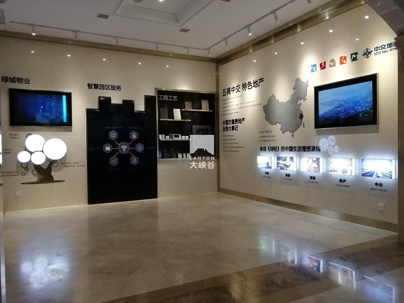 中交·美庐四季品牌工法馆设计