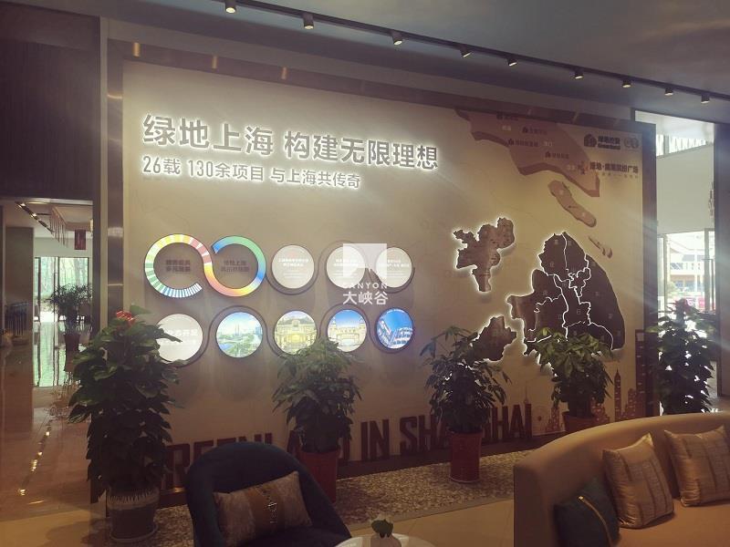 08绿地·启东奥莱广场工法展厅设计-图片31
