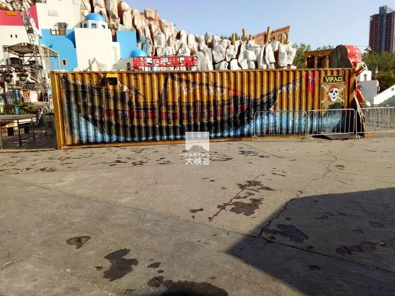 北京欢乐谷集装箱鬼屋—幽灵鬼船-IMG_0389