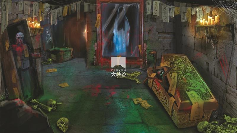 乐华·欢乐世界·盗墓鬼屋-七星棺