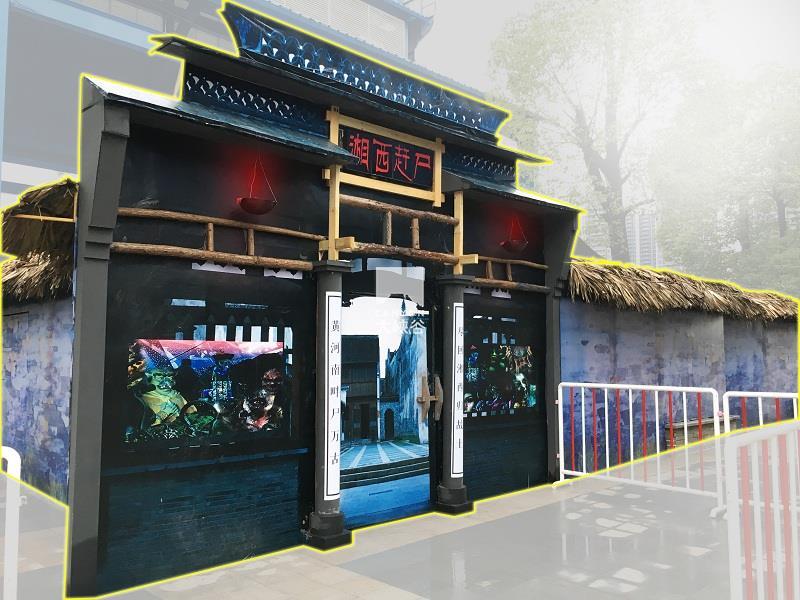 武汉欢乐谷—运尸还湘-IMG_1364