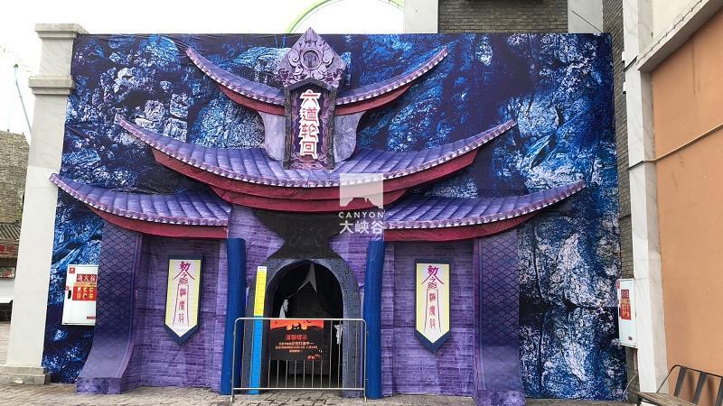 重庆欢乐谷—六道轮回-IMG_2083