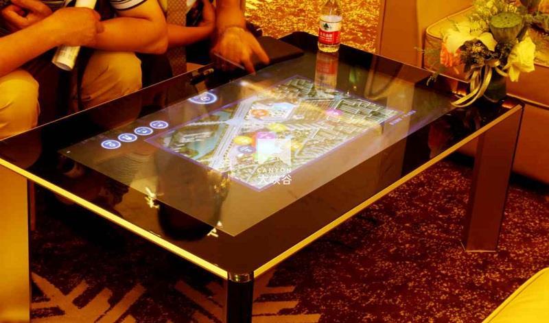信义御城豪园多点触控互动桌-图片2
