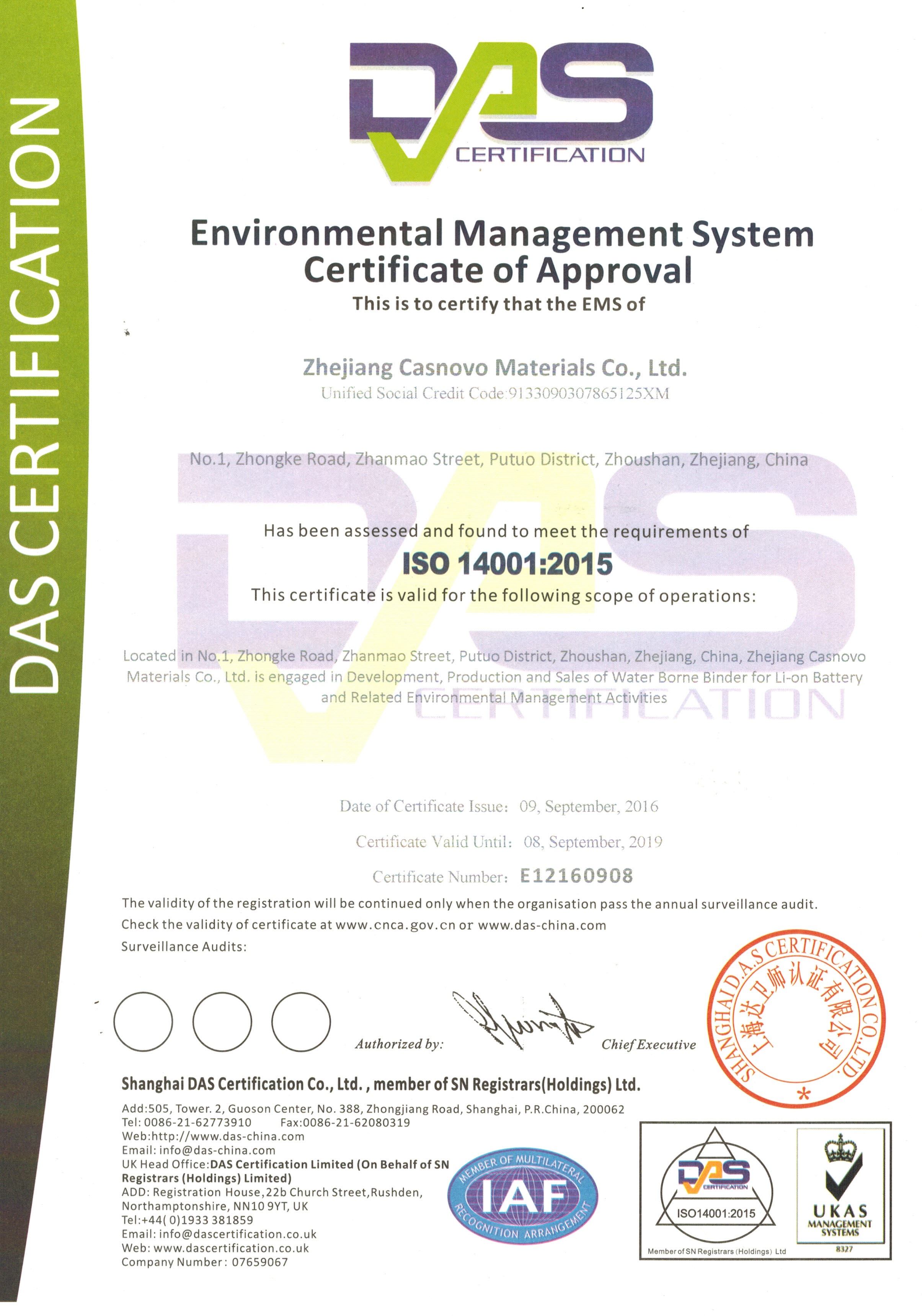 環境管理體系認證英文版