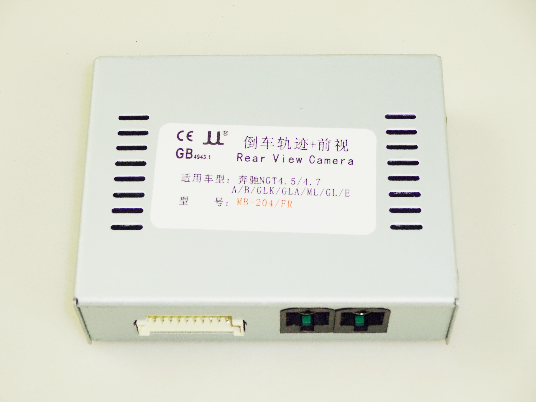 MB-204/FR模塊3