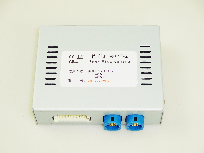 MB-RV222/FR模塊2