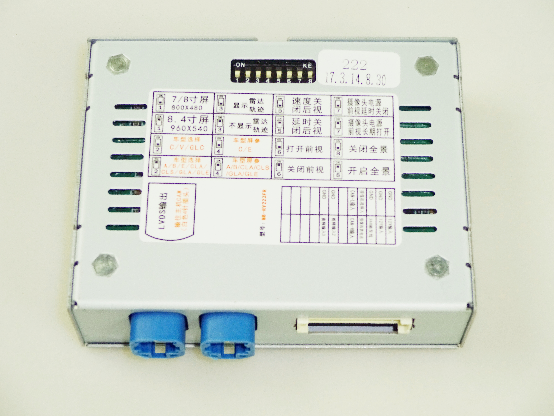MB-RV222/FR模塊3