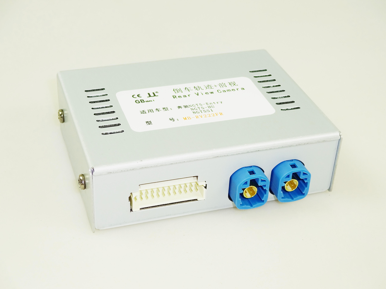 MB-RV222/FR模塊1
