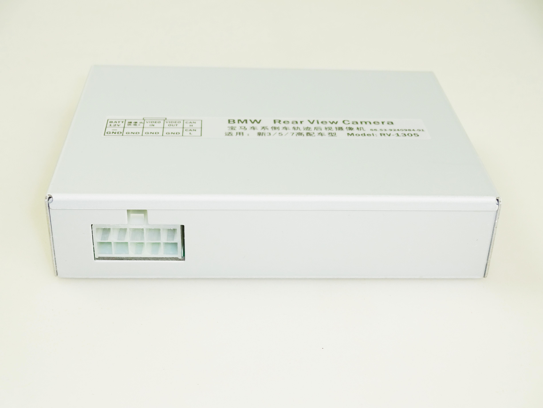 RV-1305模塊3