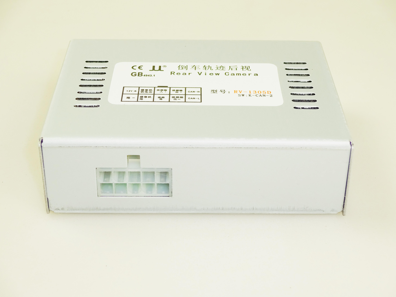 RV-1305D模塊3