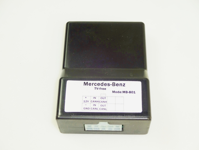 MB-801模塊2
