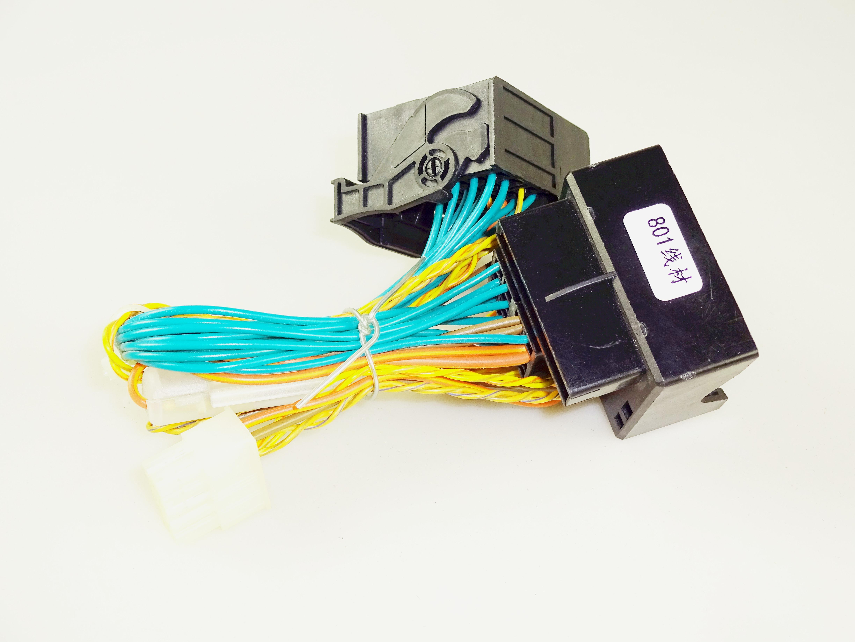 MB-801線材