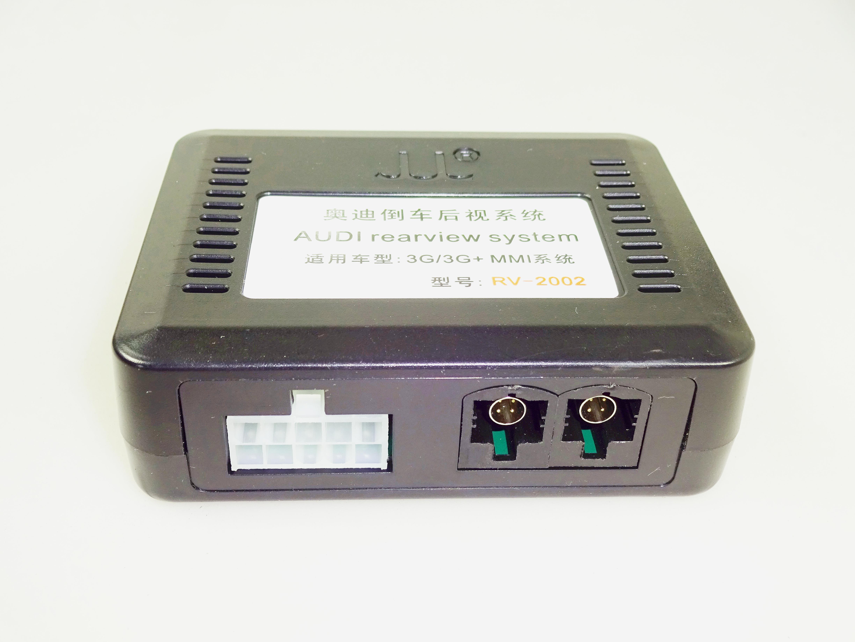 RV-2002模塊2