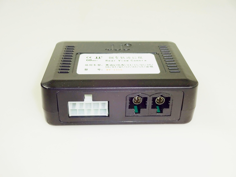 RV-1315模塊2