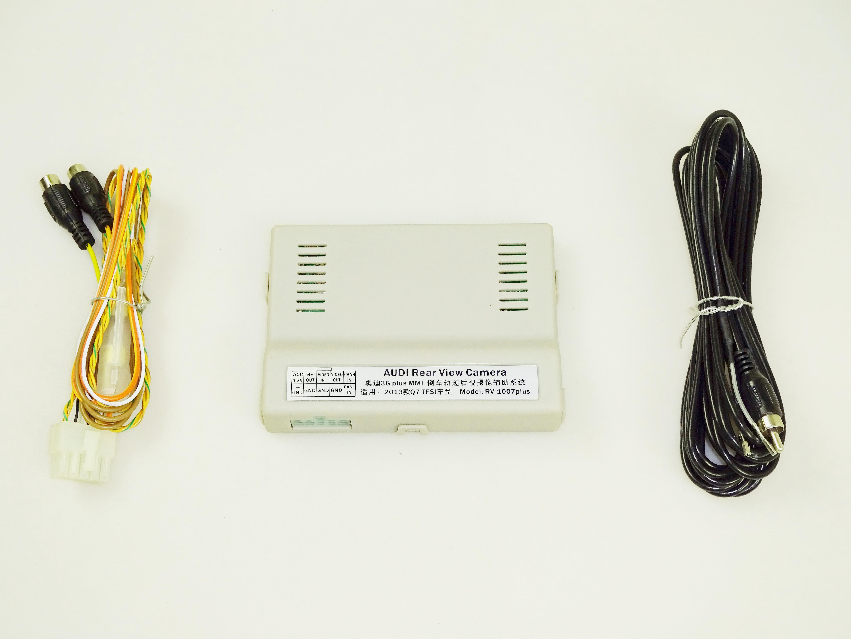 RV-1007PLUS