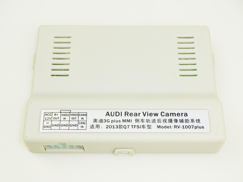 RV-1007PLUS模塊2