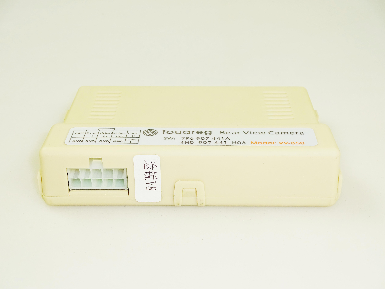 RV-850模塊3