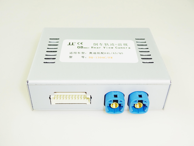 BQ-1304C/FR模塊2