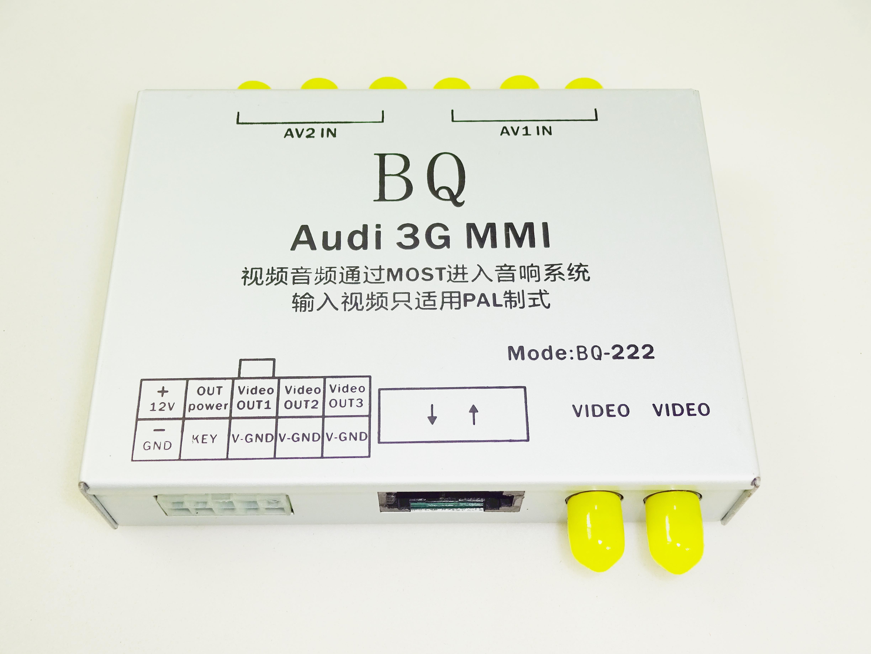 BQ-222模塊3