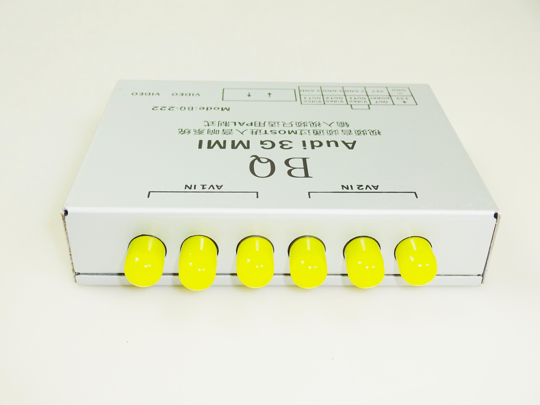 BQ-222模塊4