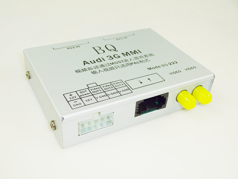 BQ-222模塊1
