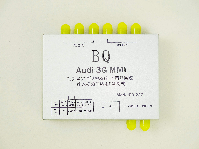 BQ-222模塊2